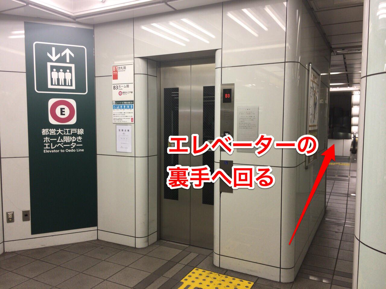練馬駅のエレベーター