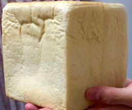 一本堂 食パン ゆたか