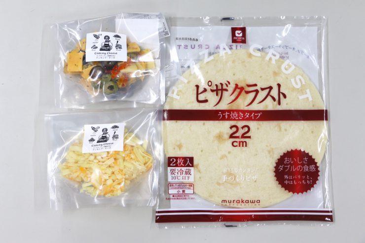 クッキング・チーズ  ピザセット