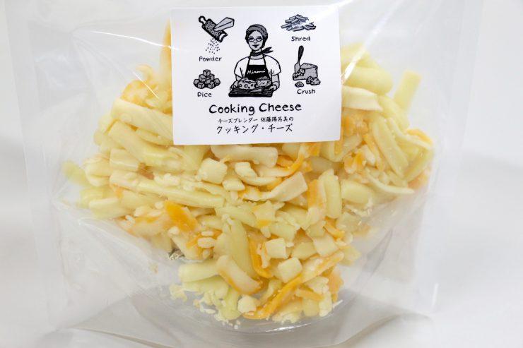 クッキング・チーズ パッケージ