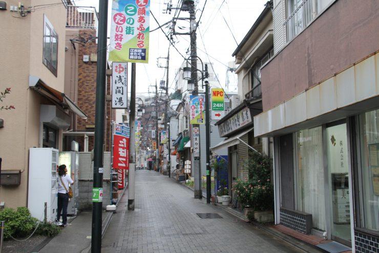 江古田 商店街