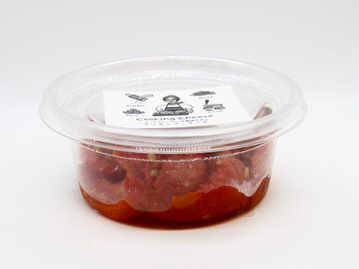 クッキング・チーズ セミドライトマトのオリーブオイル漬け