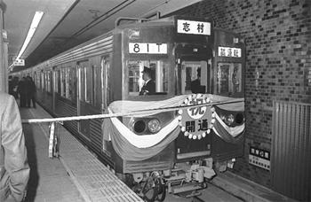 三田線開業時の車両(6000形)