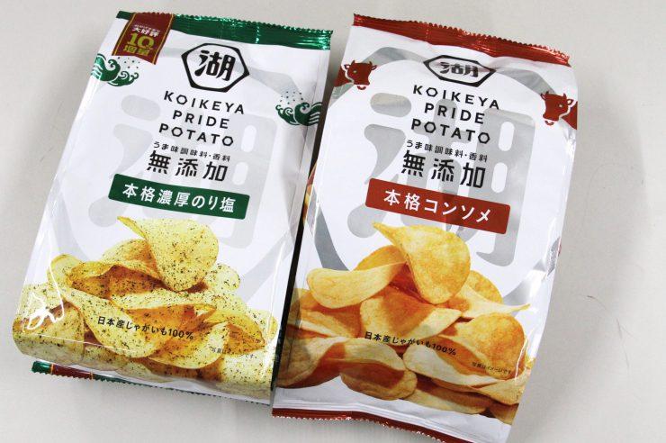 KOIKEYA PRIDE POTATO のり塩・コンソメ