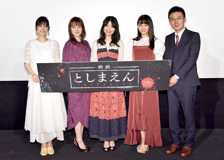 上映会の5人