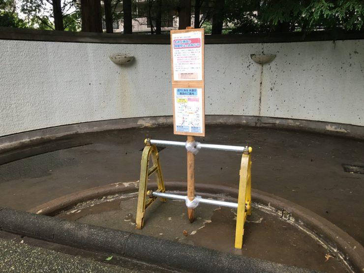 四季の香公園水遊び場4
