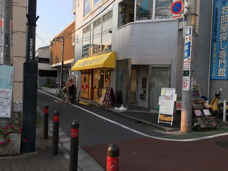 練馬高級食パン(通り)